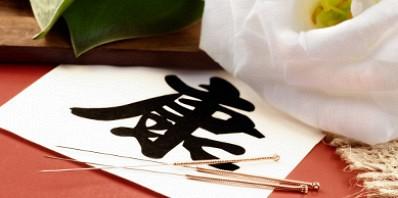 Akupunkturverfahren